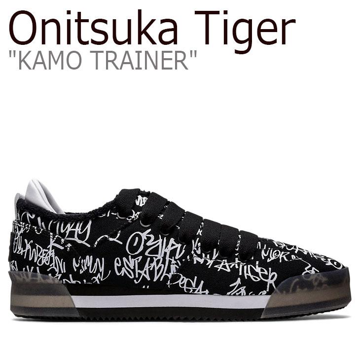 オニツカタイガー スニーカー Onitsuka Tiger メンズ レディース KAMO TRAINER カモトレーナー BLACK ブラック 1183A785-002 シューズ