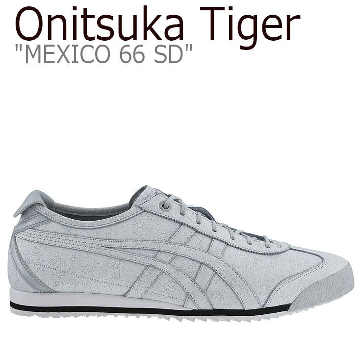 オニツカタイガー メキシコ 66 スニーカー Onitsuka Tiger メンズ レディース MEXICO 66 SD メキシコ 66 SD WHITE ホワイト 1183A940-100 シューズ