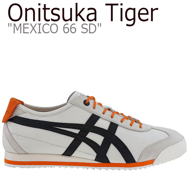 オニツカタイガー メキシコ66 スニーカー Onitsuka Tiger メンズ レディース MEXICO 66 SD メキシコ 66 SD CREAM クリーム BLACK ブラック 1183B301-100 シューズ