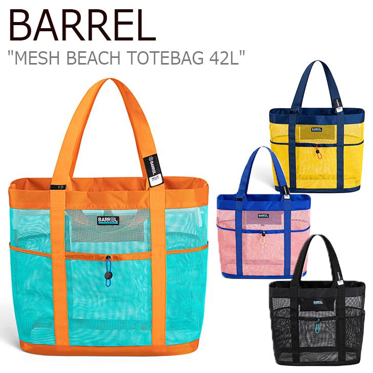 バレル PVCバッグ BARREL メンズ レディース MESH BEACH TOTEBAG 42L メッシュ ビーチ トートバッグ 42リットル ビーチバッグ 全4色 1457016/7/8/9 バッグ