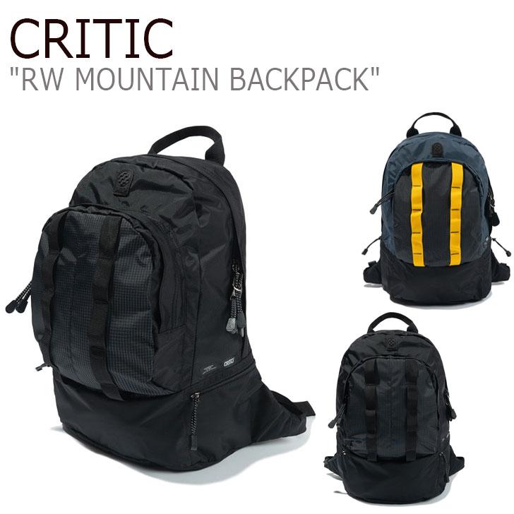 クリティック リュック CRITIC メンズ レディース RW MOUNTAIN BACKPACK マウンテン バックパック BLACK ブラック YELLOW イエロー CTTZPBG02UC6/Y0 バッグ