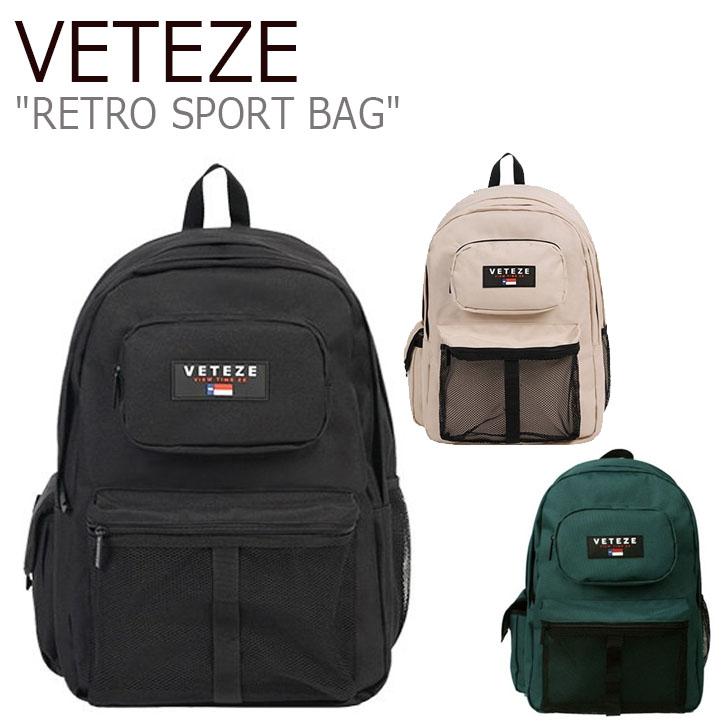 ベテゼ リュックサック VETEZE メンズ レディース RETRO SPORT BAG レトロ スポーツ バッグ BLACK GREEN BEIGE ブラック グリーン ベージュ RETROBAG1/3/4 バッグ