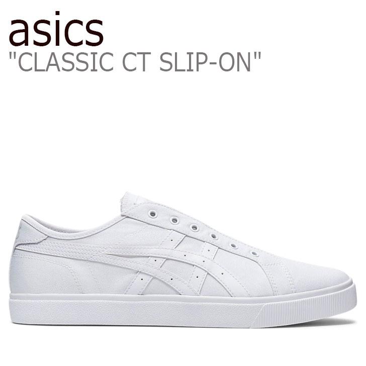 WHITE asics シューズ スニーカー アシックス クラシックCT CT 1193A174-103 レディース ホワイト SLIP-ON スリッポン メンズ CLASSIC