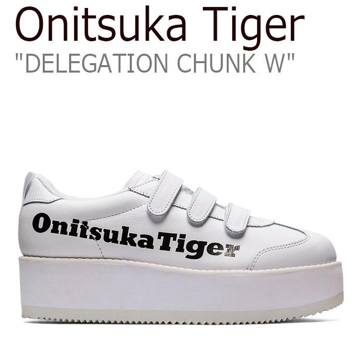 オニツカタイガー スニーカー Onitsuka Tiger レディース DELEGATION CHUNK W デレゲーション チャンク WHITE ホワイト 1182A207-113 シューズ