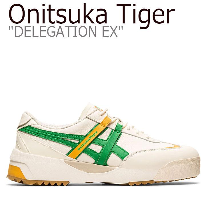 オニツカタイガー スニーカー Onitsuka Tiger メンズ レディース DELEGATION EX デレゲーション CREAM クリーム CILANTRO シレアントロ 1183A559-100 シューズ