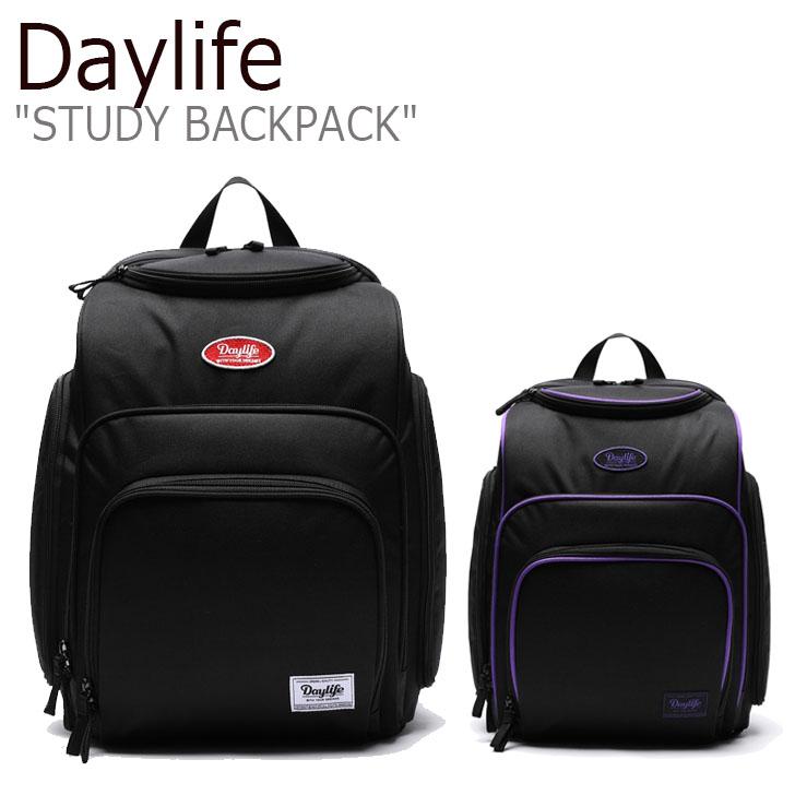 デイライフ リュック Daylife メンズ レディース STUDY BACKPACK スタディ バックパック BLACK ブラック BLACK ブラック VIOLET バイオレット SB20-1/2 バッグ