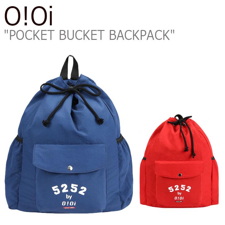 オアイオアイ リュックサック O!Oi メンズ レディース POCKET BUCKET BACKPACK ポケット バケット バックパック BLUE ブルー RED レッド 20SM_73/4 バッグ
