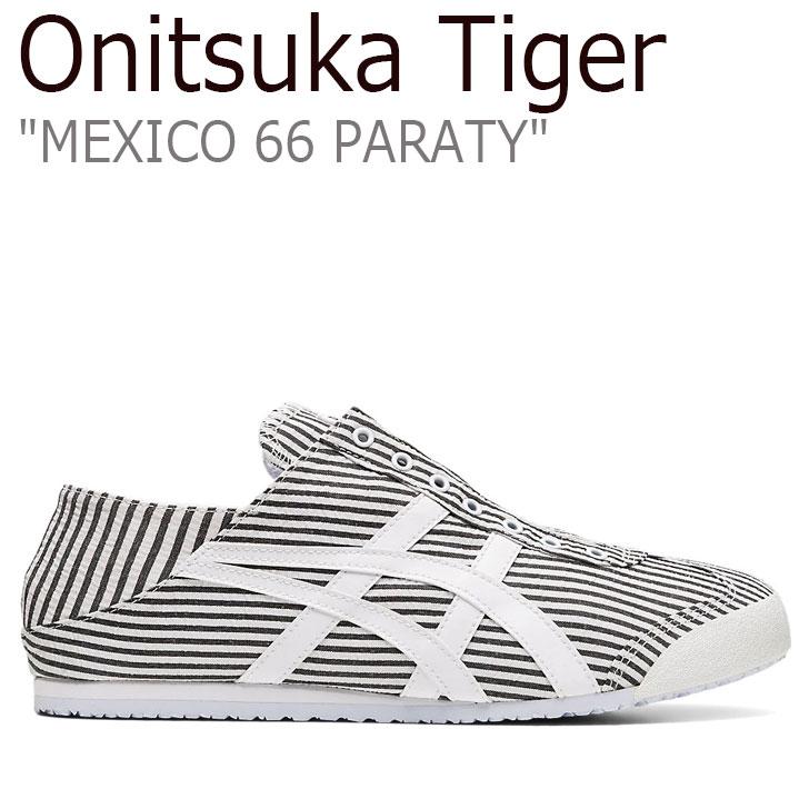 オニツカタイガー メキシコ66 スニーカー Onitsuka Tiger メンズ レディース MEXICO 66 PARATY メキシコ 66 パラティ BLACK ブラック WHITE ホワイト 1183A572-001 シューズ
