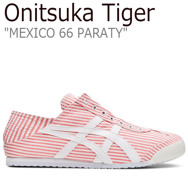 オニツカタイガー メキシコ66 スニーカー Onitsuka Tiger メンズ レディース MEXICO 66 PARATY メキシコ 66 パラティ PINK CAMEO ピンクカメオ WHITE ホワイト 1183A572-700 シューズ