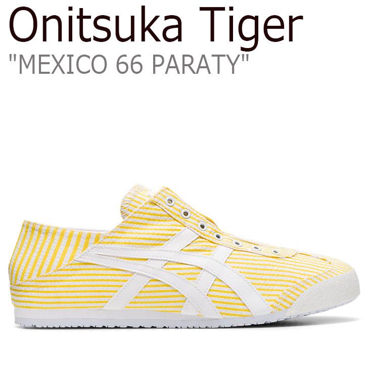 オニツカタイガー メキシコ66 スニーカー Onitsuka Tiger メンズ レディース MEXICO 66 PARATY メキシコ 66 パラティ BANANA CREAM バナナクリーム WHITE ホワイト 1183A572-750 シューズ