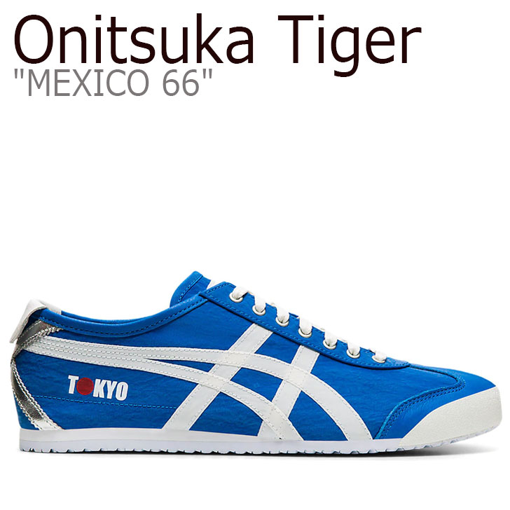 オニツカタイガー メキシコ66 スニーカー Onitsuka Tiger メンズ レディース MEXICO 66 メキシコ 66 DIRECTOIRE BLUE ディレクトワー ブルー WHITE ホワイト 1183A730-401 シューズ