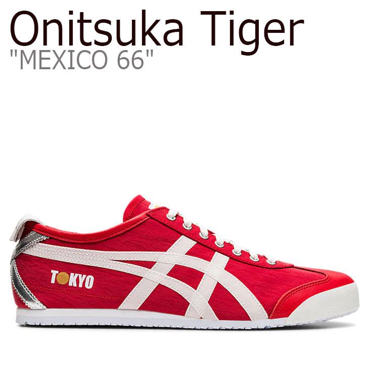 オニツカタイガー メキシコ66 スニーカー Onitsuka Tiger メンズ レディース MEXICO 66 メキシコ 66 CLASSIC RED クラシックレッド WHITE ホワイト 1183A730-600 シューズ