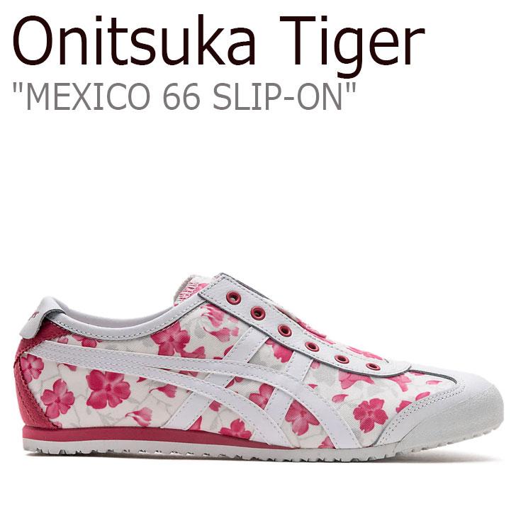 オニツカタイガー メキシコ66 スニーカー Onitsuka Tiger レディース MEXICO 66 SLIP-ON SAKURA PACK メキシコ 66 スリッポン サクラパック LITMUS PINK リトマスピンク WHITE ホワイト 1183B430-700 シューズ