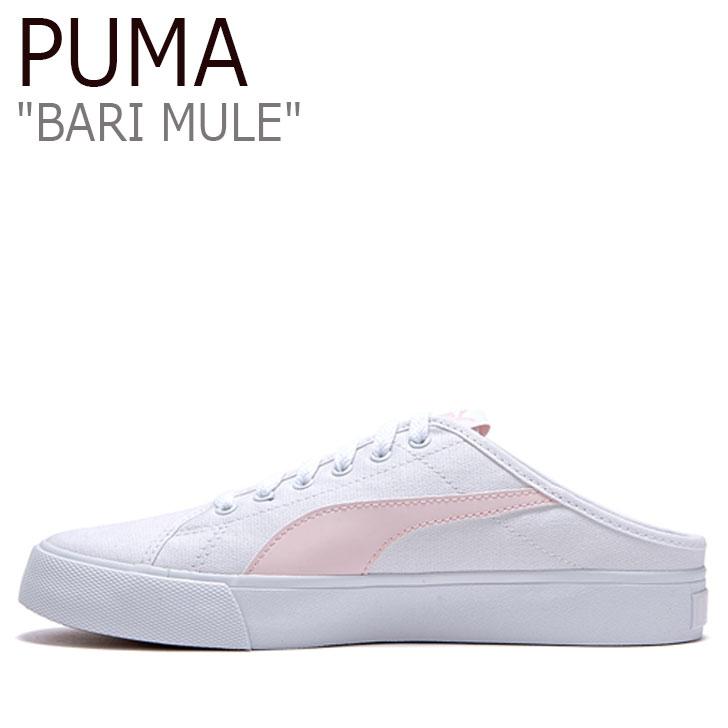 プーマ スニーカー PUMA レディース BARI MULE バリ ミュール PINK ピンク FLPUAA2U02 37131804 シューズ 【中古】未使用品