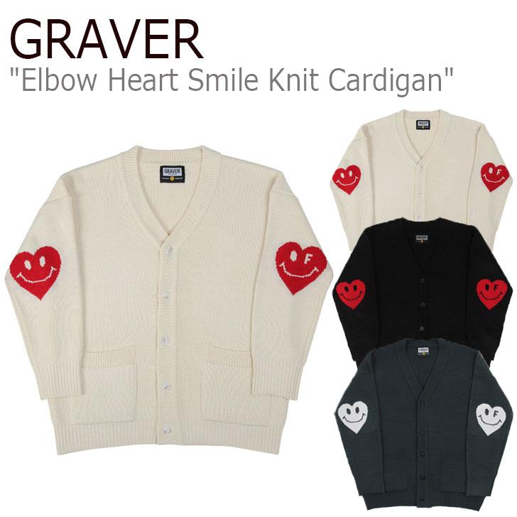 グレーバーアウター グレーバーカーディガン ニットカーディガン グレーバーニットカーディガン エルボーハート エルボーポイント 韓国 Graver graver グレーバー 出荷 アウター GRAVER メンズ レディース Elbow Knit Heart カーディガン ニット G-CD-03 ウェア ハート G-W-KN-10 スマイル エルボー Smile 全3色 Cardigan G-W-CD-2-CL [正規販売店]