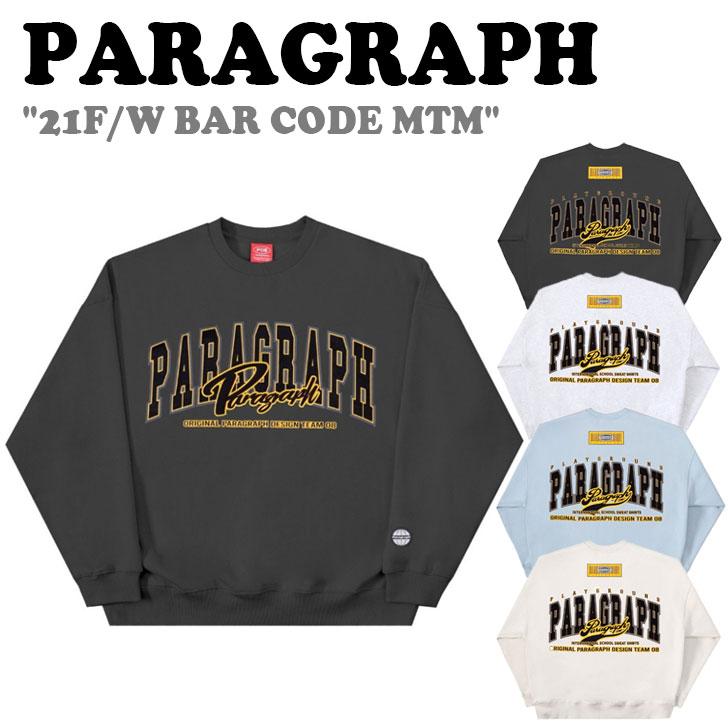 パラグラフトレーナー PARAGRAPHトレーナー Paragraph paragraph みんな大好きパラグラフ 韓国トレーナー 韓国ブランド PARAGRAPHスウェット スウェット paragraphトレーナー  パラグラフ トレーナー PARAGRAPH メンズ レディース 21F/W BAR CODE MTM バーコード スウェットシャツ 全4色 韓国ファッション PRG11 ウェア