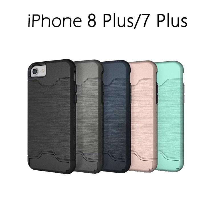 アイフォン7プラス アイフォン 7 プラス アイフォン7 アイホン7プラスケース アイホン ケースカバー 背面ケース 日本未発売 ハードケース アルミケース iPhone7 Plus ケース スマホケース 送料無料お手入れ要らず 耐衝撃 ポケット アルミ カバー メタル iPhone レイヤード ハード iPhone7plus カード