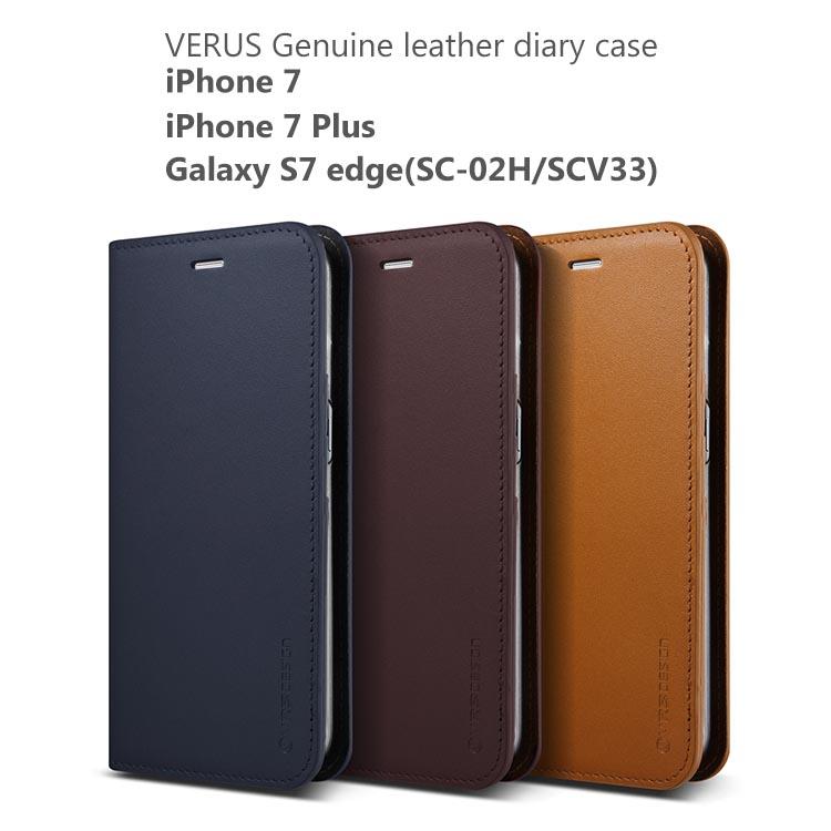 お取り寄せ iPhone8 iPhone7 iPhone8 Plus iPhone7 Plus Galaxy S7 edge ケース カバー Genuine leather diary case for iPhone8 iPhone7 iPhone8 Plus iPhone7 Plus ギャラクシー S7 エッジ SC-02H SCV33