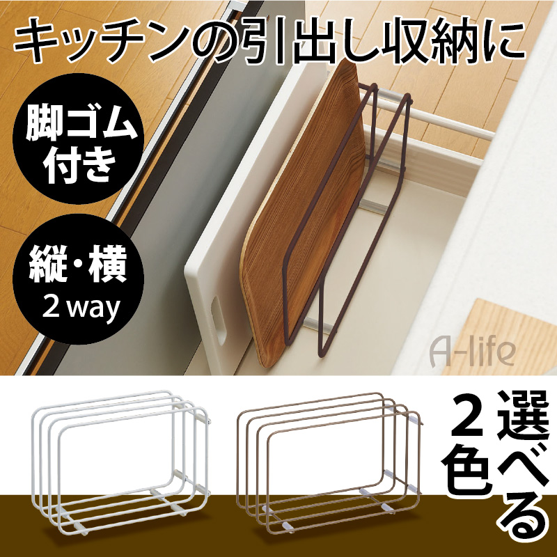 Cutting board cloth 2-way stand white Brown kitchen sink under drawer  storage kitchen cloth hanger chopping dishcloth stand dishcloth over  fashionable ...