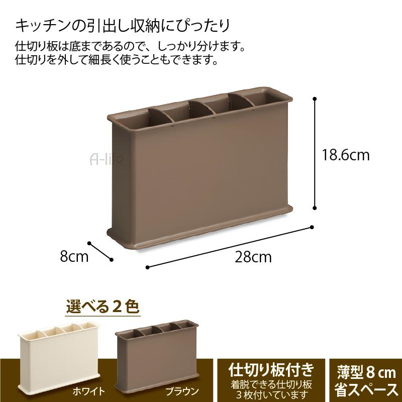 スタンド ラップ ツールホルダー ホワイト ブラウン日本製 キッチン 収納 シンク下 調理台 おたま キッチンツール