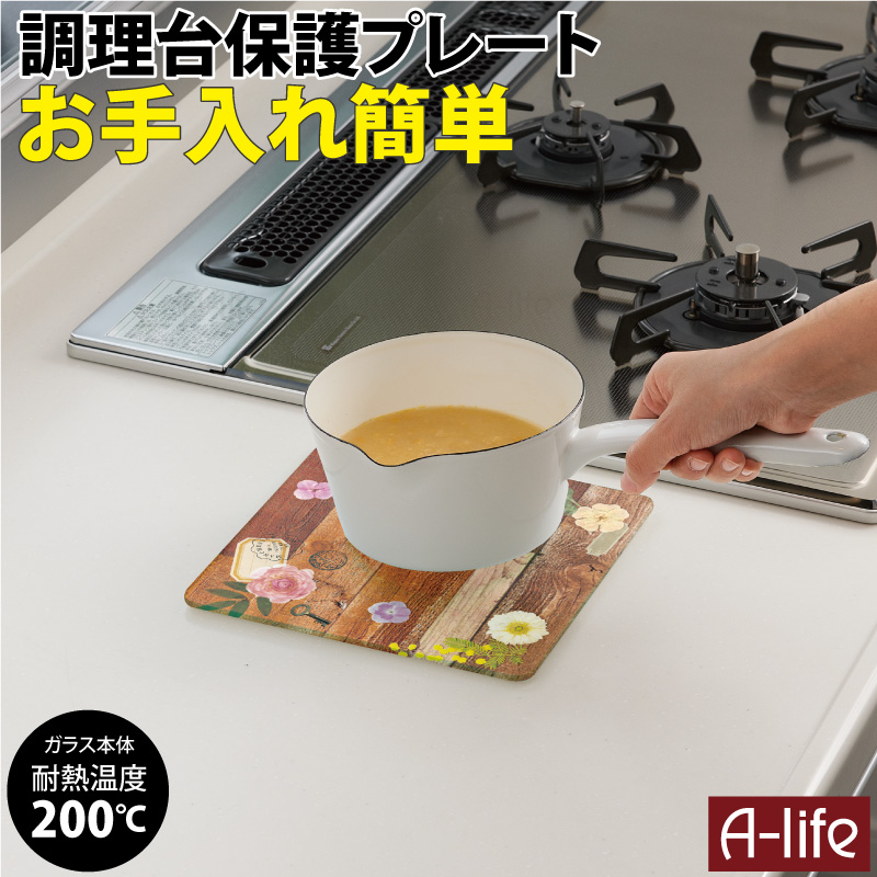 A Life2010 Heat Resistant Reinforced Glass Kitchen Top