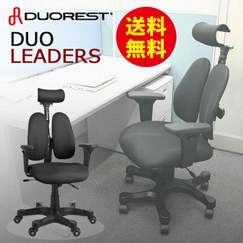 送料無料 デスクチェア オフィスチェア メッシュ パソコンチェア オフィスチェア リクライニング オフィスチェア パソコンチェア デスク ワークチェアオフィスチェア 布地 ビジネス