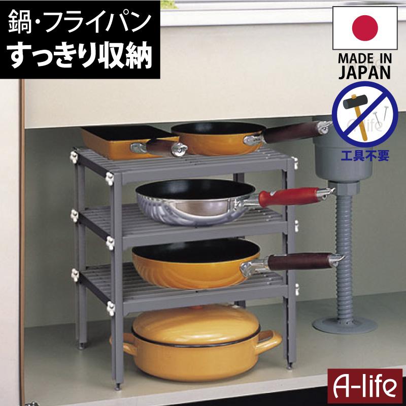 オンライン限定商品 シンク下 収納 キッチン 3段 フリー ラック 日本製 隙間収納 40%OFFの激安セール シンク下フリーラック シンク下収納 スライド