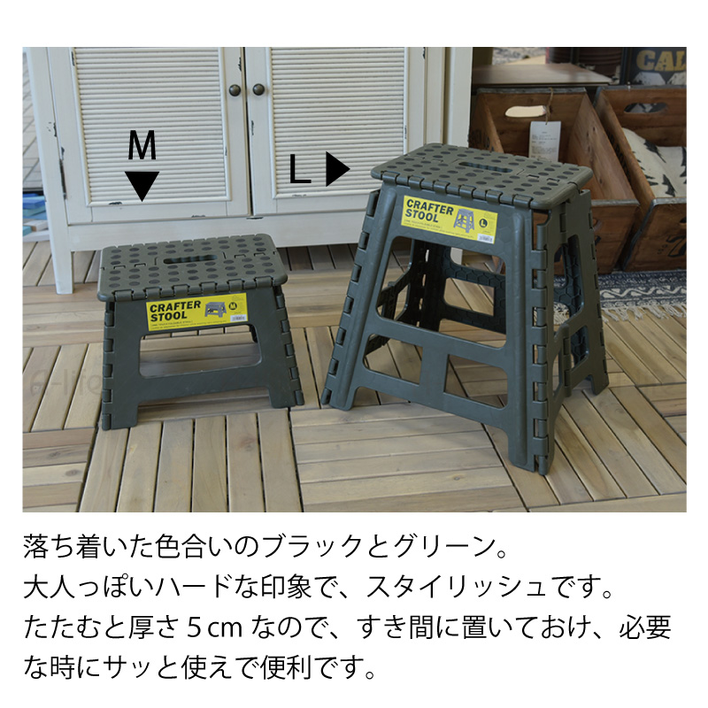 Folding Stool M Two Colors Of Brown Green Chair Stepladder Step Ladder Kitchen Washing Face Child