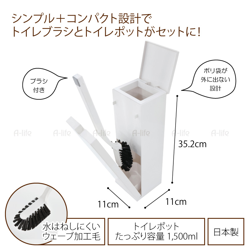 Toilet brush pot made in Japan white pink black sanitary bin bathroom storage toilet brush set easy to use simple compact space fashionable sanitary bin trash bin is COMPO toiletry sanitary lid