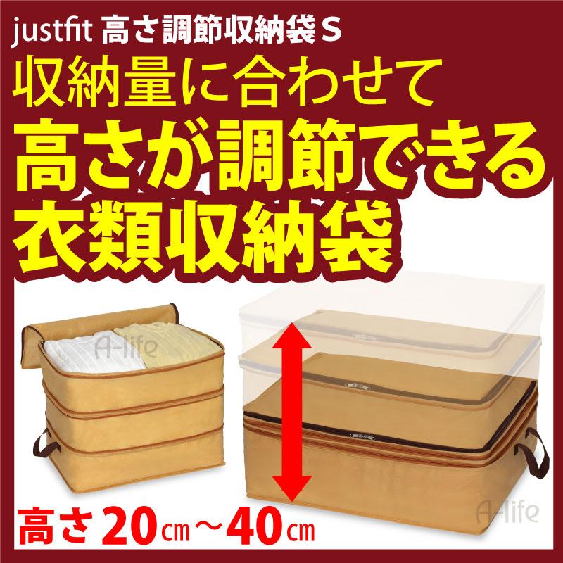 Great Height Adjustment Storage Bag (storage Futon Storage Case Duvet Case Duvet Storage  Bag Duvet Bags