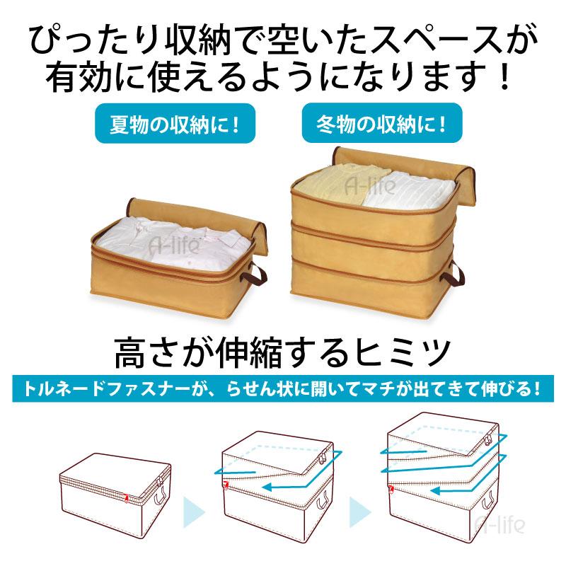 Height Adjustment Storage Bag (storage Futon Storage Case Duvet Case Duvet Storage  Bag Duvet Bags