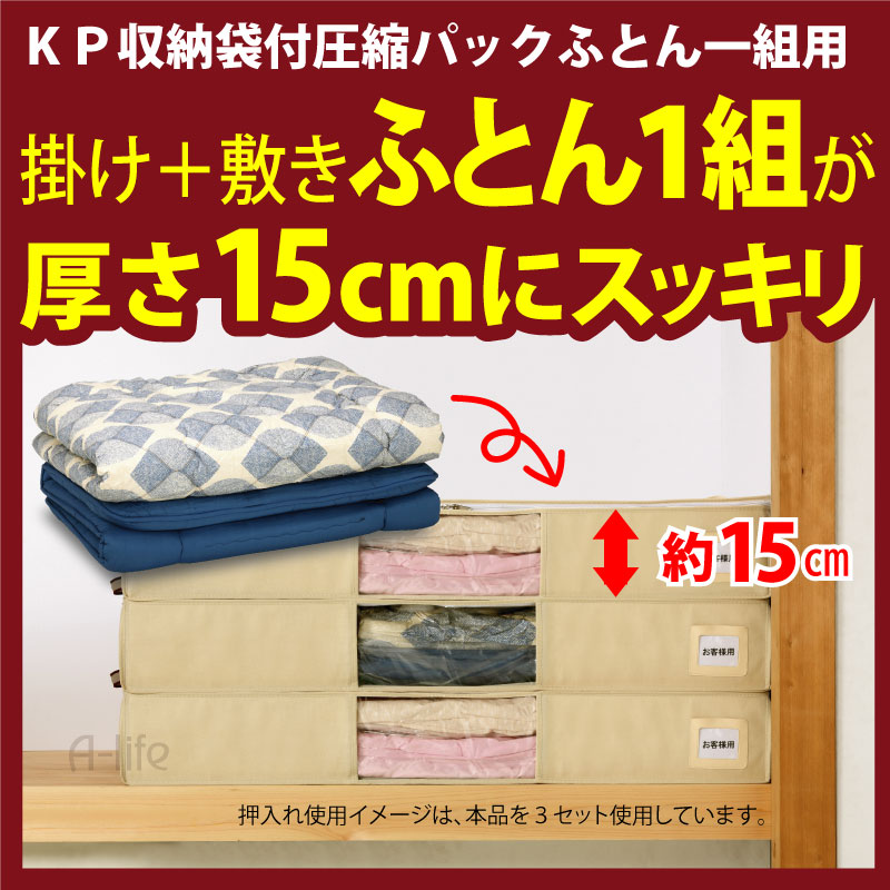 Beautiful Storage Bag With Compression Pack Futon ((compression BOX Compression Bags  Futon Futon Compression Bag