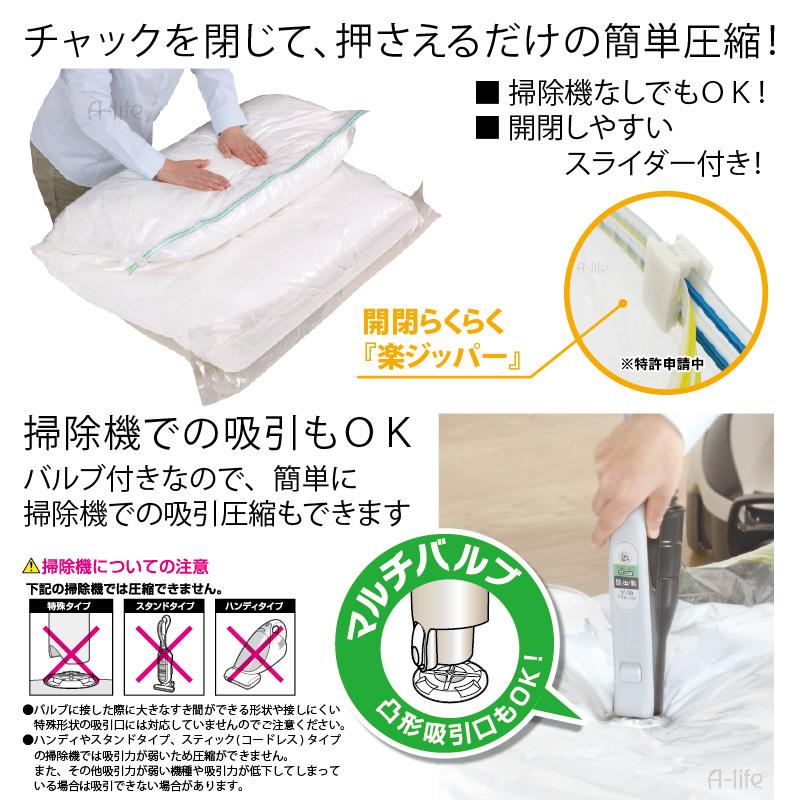 A Life Rakuten With The Clothing Duvet Compression Compression Pack Futon  Storage Bag Futon Case