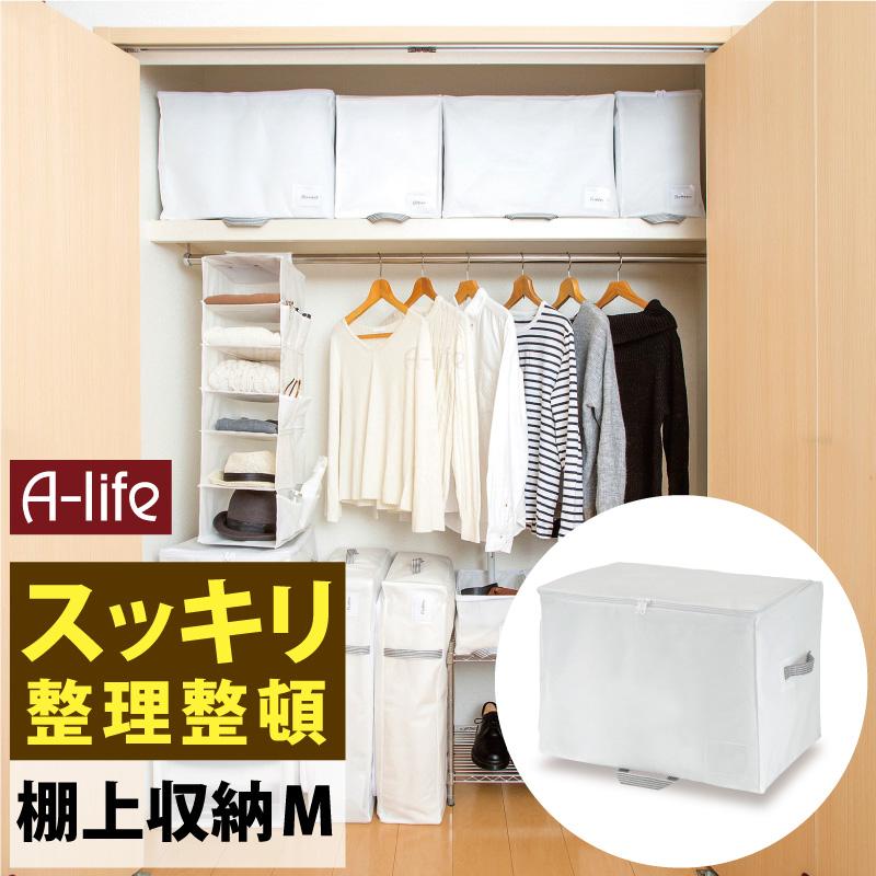 Ordinaire It Is Storing Storage Case Accessory Storing Futon Storage Bag Clothing  Storing Change Of Dress Closet ...