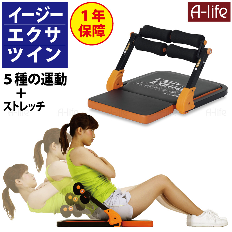 Alinco (ALINCO) easy EXA twin EXG057D Multisim ABS machine sit-up bench leg machine dip ABS training health management exercise muscle training