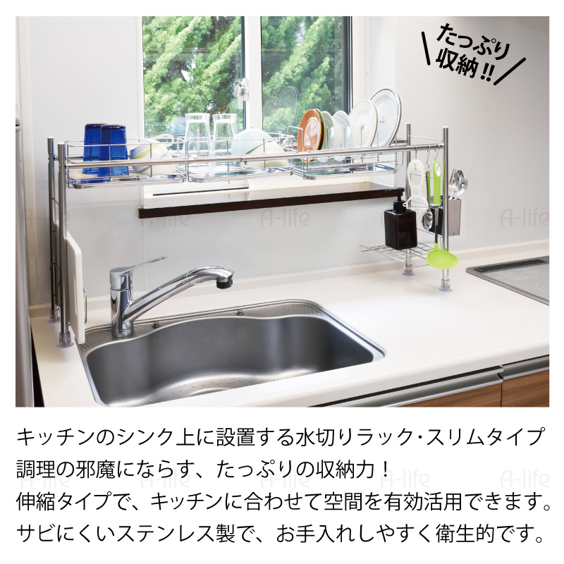 It is drainer drainer kitchen sink drainer sink handing over drainer plate  kitchen counter sink Shin pull fashion a-life エーライフ in the slim sink for ...