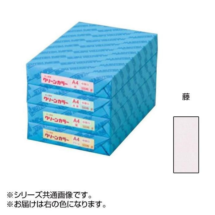 クリーンカラー A3 特厚口 14 藤 500枚包 C513-14【送料無料】