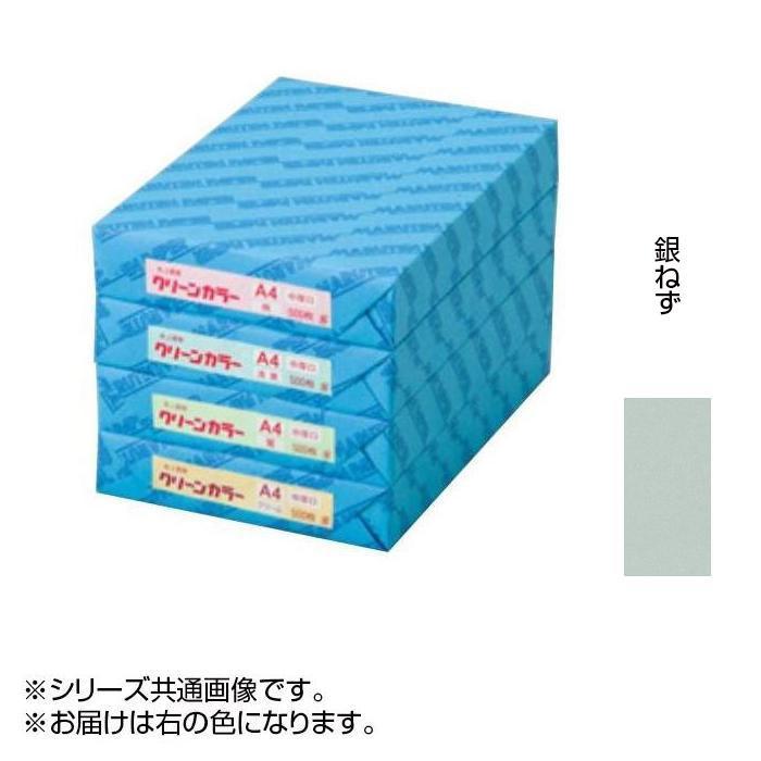 クリーンカラー A3 特厚口 16 銀ねず 500枚包 C513-16【送料無料】