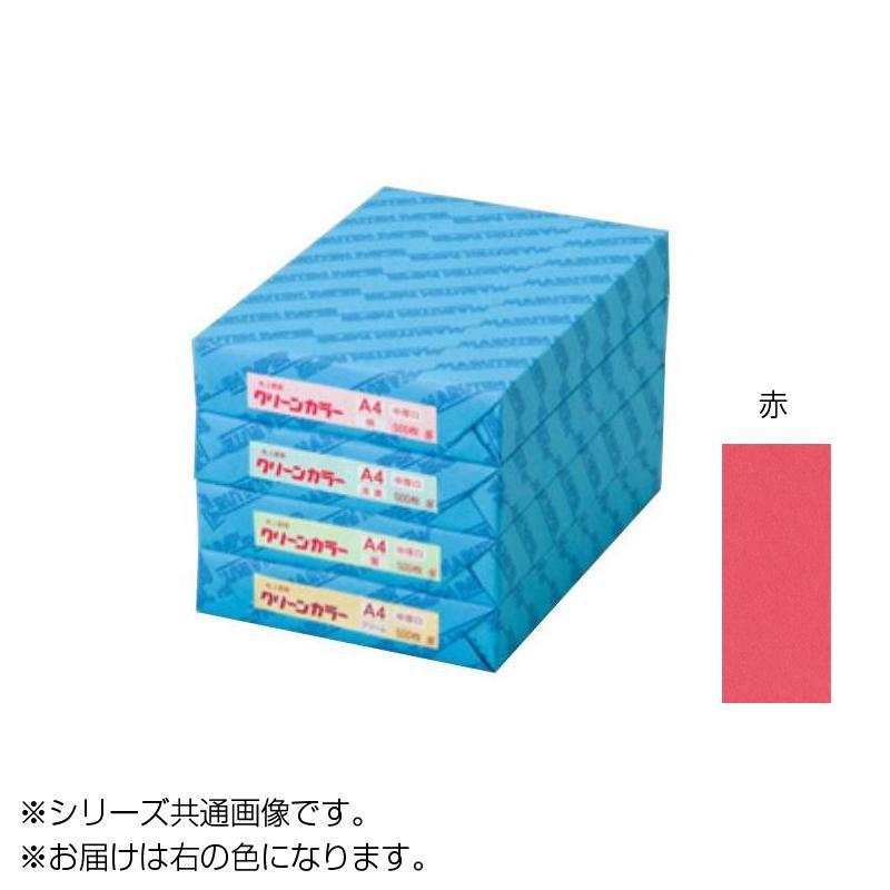クリーンカラー A3 特厚口 21 赤 500枚包 C513-21【送料無料】
