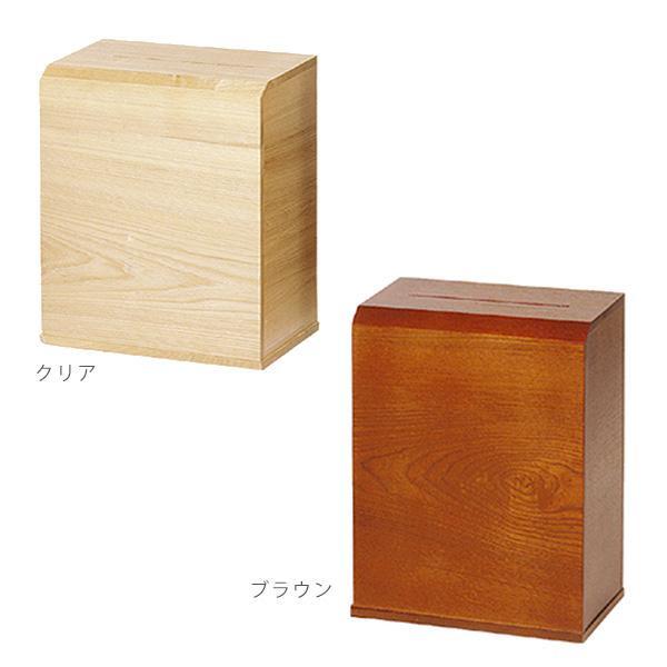 コレクト 窓口ボックス 大 蝶番開き 錠つき【送料無料】