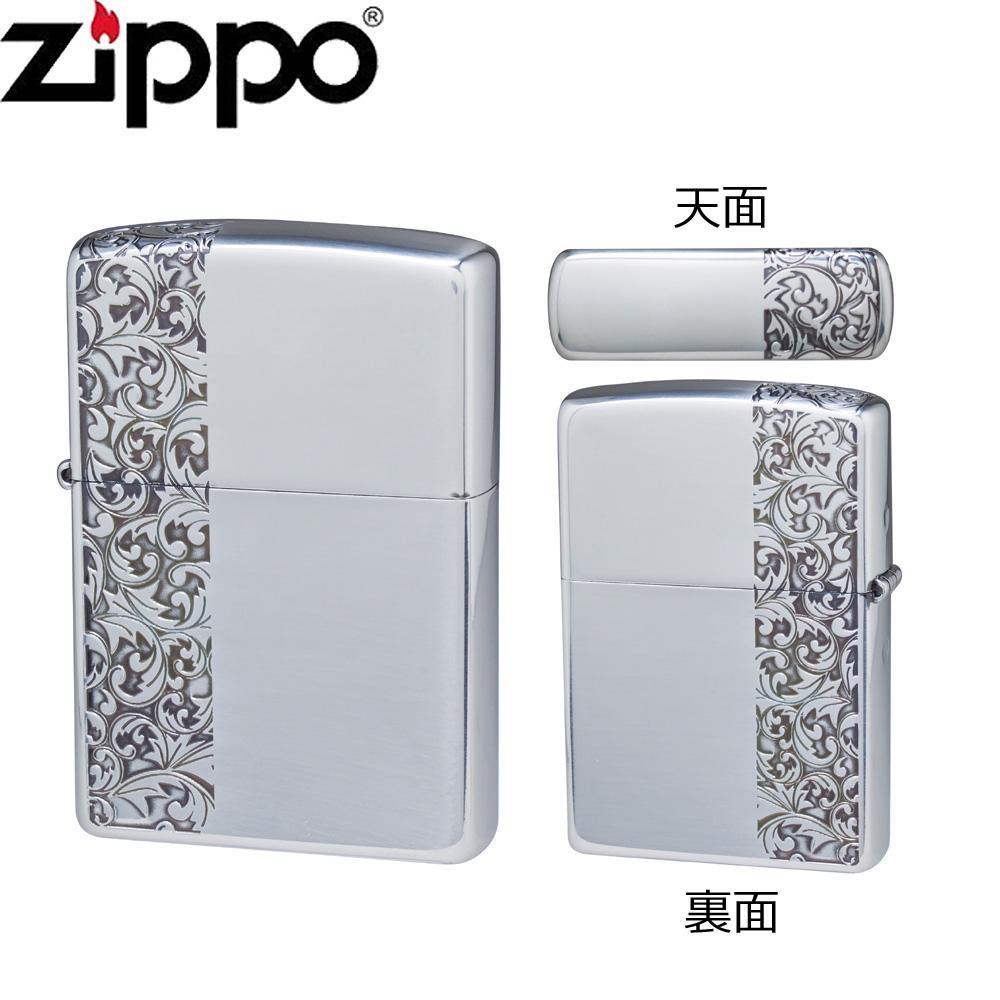 ZIPPO(ジッポー) ライター クラシックアラベスク CLA-H【送料無料】 メール便対応商品
