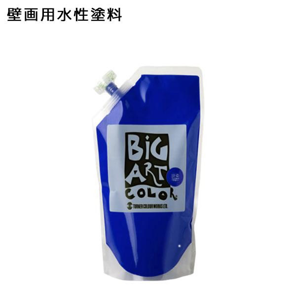 ターナー色彩 壁画用水性塗料 ビッグアートカラー 700ml C色 52・コバルトブルー BA700052【送料無料】