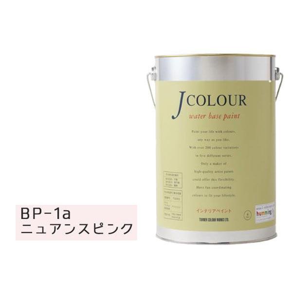ターナー色彩 水性インテリアペイント Jカラー 4L ニュアンスピンク JC40BP1A(BP-1a)【送料無料】