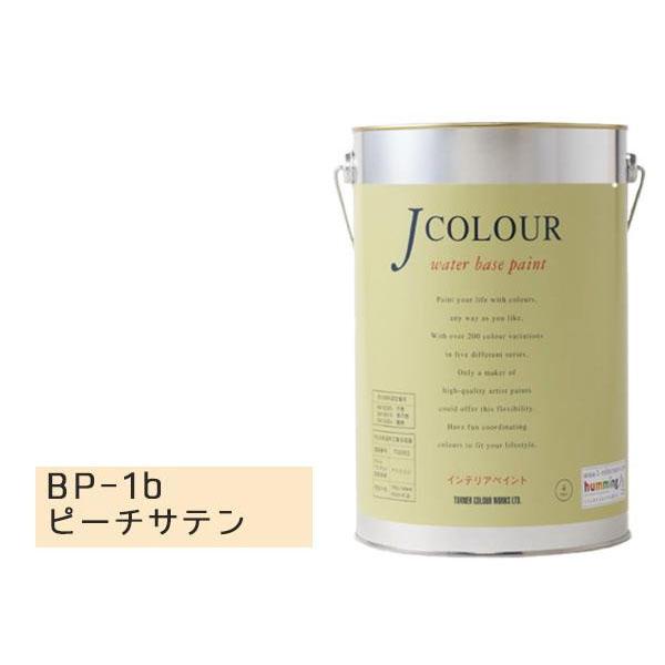 ターナー色彩 水性インテリアペイント Jカラー 4L ピーチサテン JC40BP1B(BP-1b)【送料無料】