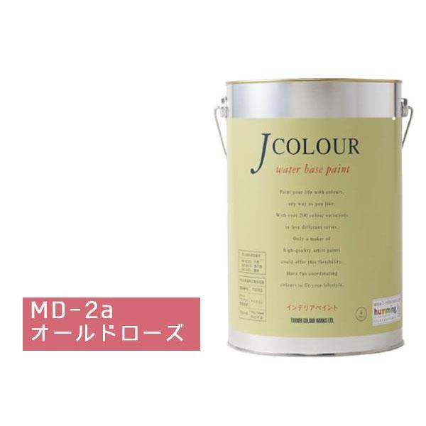 ターナー色彩 水性インテリアペイント Jカラー 4L オールドローズ JC40MD2A(MD-2a)【送料無料】