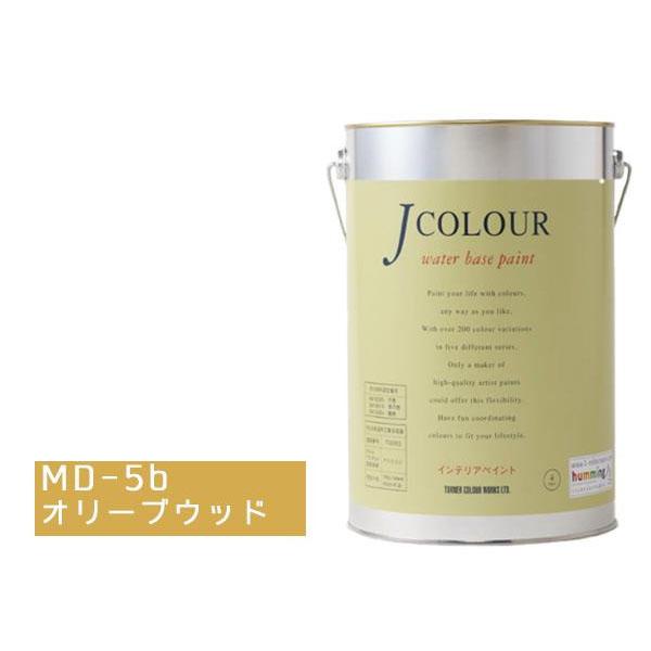 ターナー色彩 水性インテリアペイント Jカラー 4L オリーブウッド JC40MD5B(MD-5b)【送料無料】