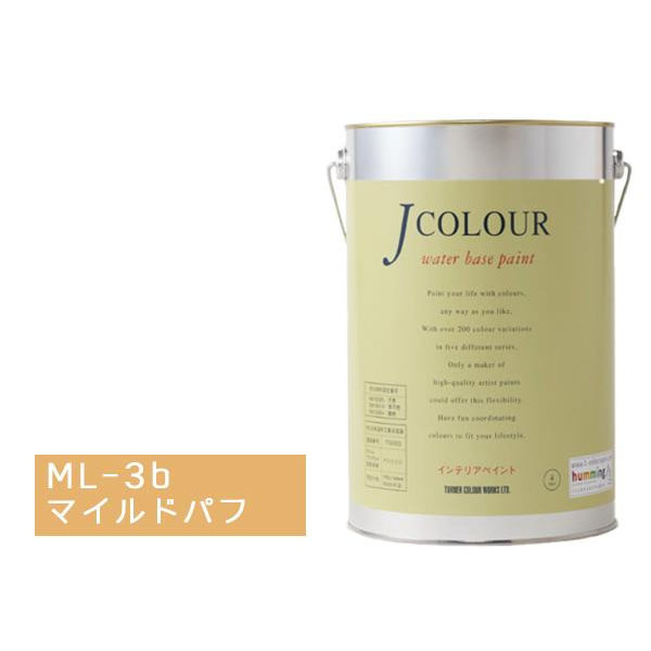 ターナー色彩 水性インテリアペイント Jカラー 4L マイルドパフ JC40ML3B(ML-3b)【送料無料】