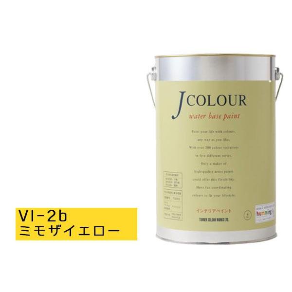 ターナー色彩 水性インテリアペイント Jカラー 4L ミモザイエロー JC40VI2B(VI-2b)【送料無料】