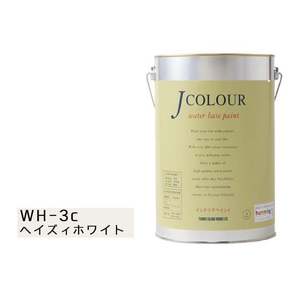 ターナー色彩 水性インテリアペイント Jカラー 4L ヘイズィホワイト JC40WH3C(WH-3c)【送料無料】