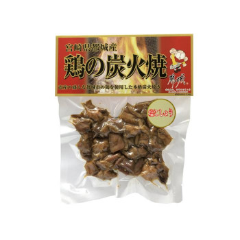香ばしい炭火の香りと歯ごたえのある食感を楽しめます ばあちゃん本舗 驚きの値段で 新作製品、世界最高品質人気! 宮崎県都城産 鶏の炭火焼 送料無料 塩こしょう 120g×10個